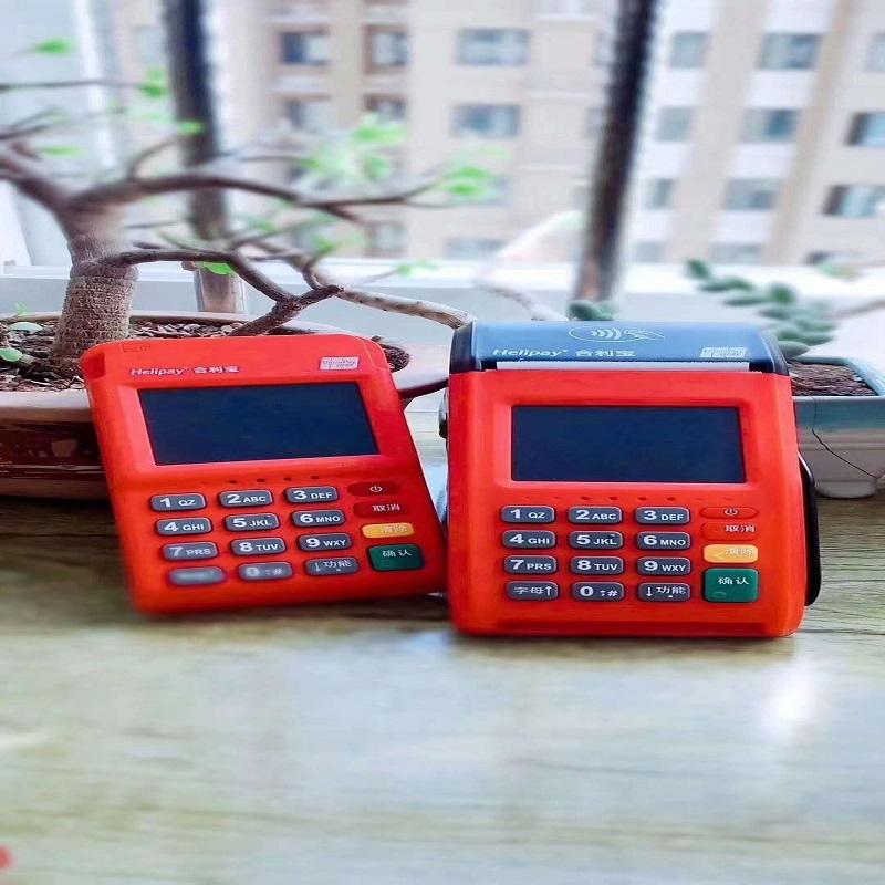 合利宝POS机400客服电话是多少