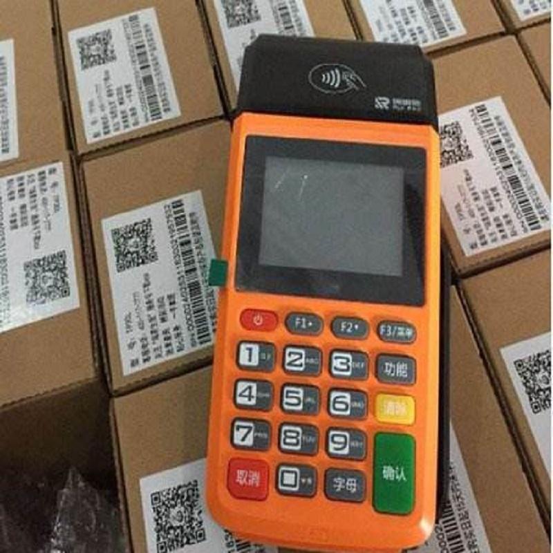 武汉天喻科技有限公司电话多少?