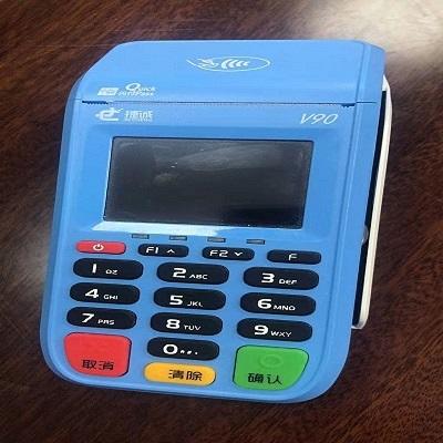 捷成POS机刷卡没到账怎么办?