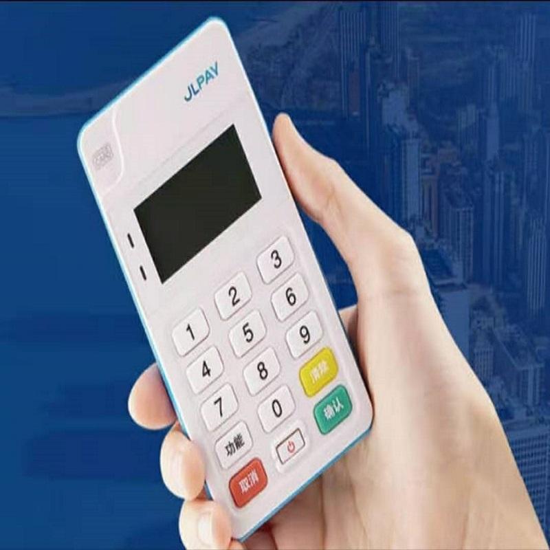 闪电宝pos机24小时联系客服电话是多少?