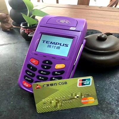 腾付通POS机刷卡多久到账?