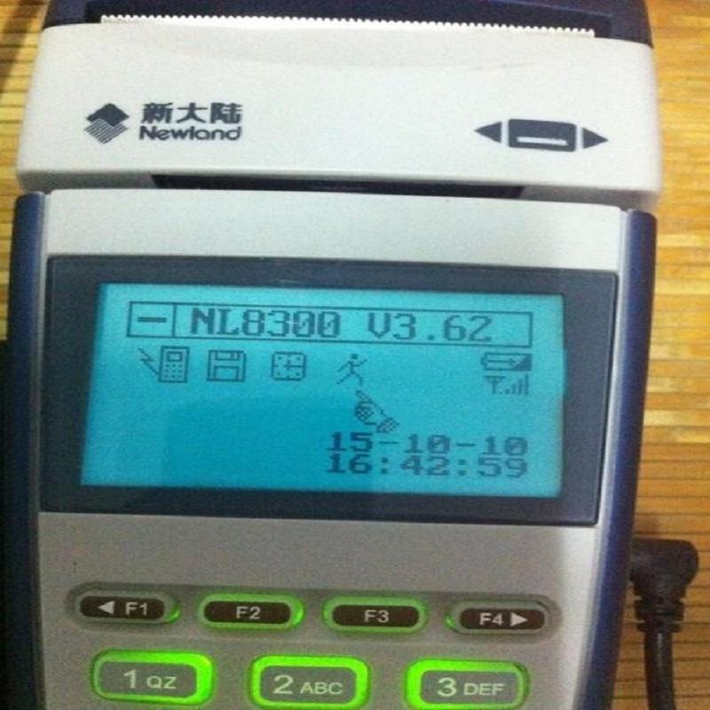 新大陆sp620型号POS机客服电话多少?