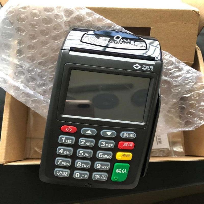 华智融POS机刷卡不到账怎么办?