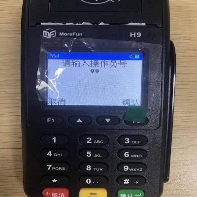 魔方H9POS机刷卡不到账
