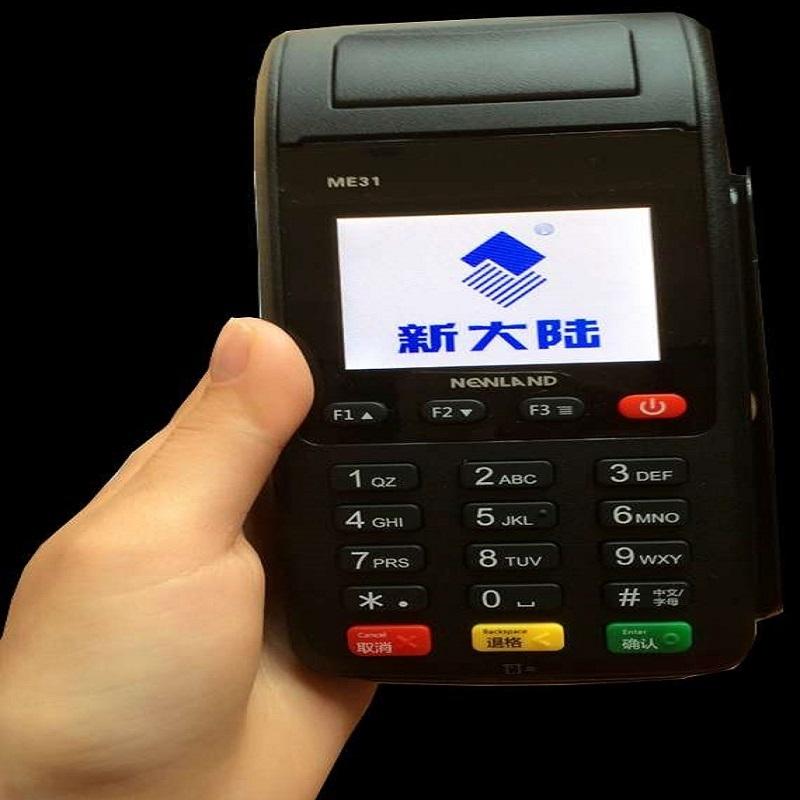 浙江新大陆POS机全国客服电话是多少
